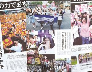 本紙は大阪のたたかいを特別紙面で紹介しました