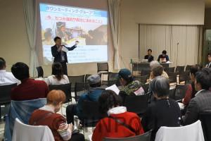 タウンミーティングで「政治を国民の手に取り戻そう」と呼び掛けるたつみ議員=1日、大阪市中央区内