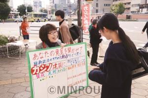 「大阪万博が決まりましたが、カジノと一体なのをご存じですか」とシールボードで対話する、日本共産党中央区女性後援会の人たち=11月25日、大阪市中央区内