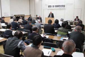 大阪革新懇が開いた賛同団体と地域・職場革新懇合同会議=11月15日、大阪市北区内