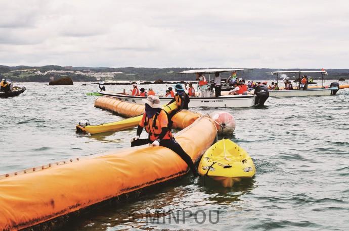沖縄連帯 海上抗議行動minpou