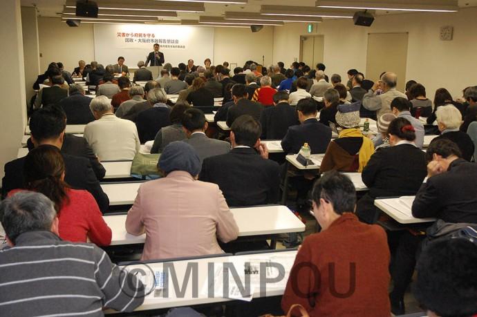 日本共産党府委員会が開いた報告懇談会=2018年12月18日、大阪市中央区内