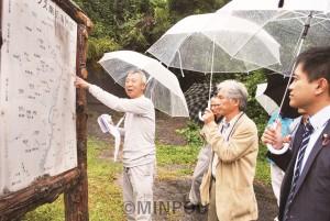 静岡市内のリニア関連予定地を視察するたつみ議員=2014年9月25日