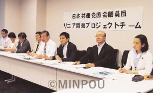 「リニア中央新幹線問題プロジェクトチーム」の初会合。たつみ議員を事務局長に選出=2014年8月26日、国会内