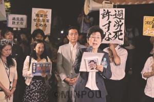 「働き方改革」一括法案への抗議行動に、過労死遺族、野党議員らと参加した山下議員=2018年6月26日、国会正門前(「しんぶん赤旗」提供)