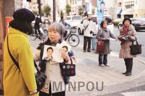 毎月第2金曜の「近畿いっせい宣伝デー」に呼応して空堀商店街で街頭宣伝=2018年12月14日、大阪市中央区内