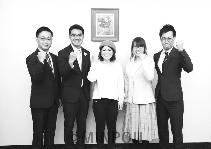 右から森流星、松田あき、山本のりこ、山本いっとく、やなぎだて輝幸の各候補