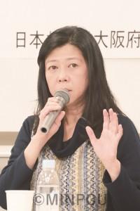 カジノシンポ幸田minpou