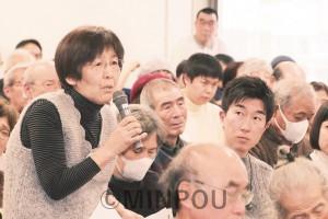共産党府委シンポジウムで発言する参加者ら=17日、大阪市中央区内