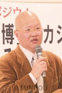 カジノシンポ桜田さんminpou