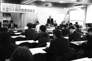 府委員会総会で報告する柳委員長=2日、大阪市天王寺区内