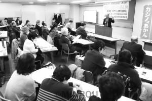 市対連が開いた「要求持ち寄り集会」=1月25日、大阪市中央区内