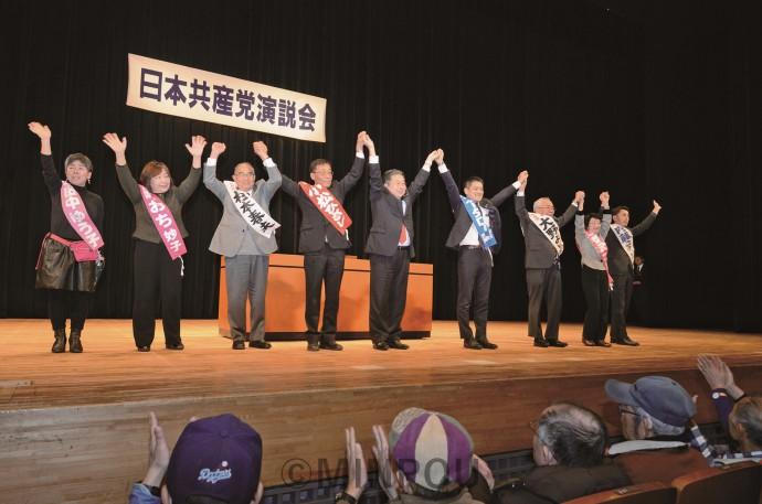 日本共産党演説会で声援を受ける左から田中、おち、杉本の各八尾市議、小松府議候補、小池書記局長、たつみ参院議員、大野、谷沢、内藤の各八尾市議=1月27日、八尾市内