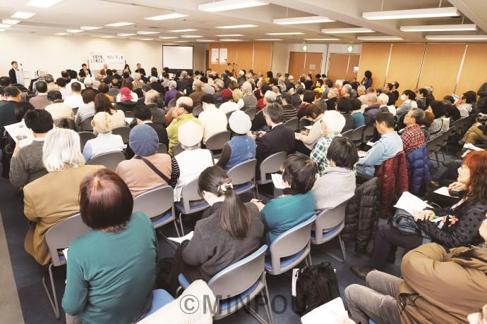 日本共産党府委員会が開いた府民シンポジウム「『大阪万博』『カジノ(IR)』をどう考える?」=17日、大阪市中央区内