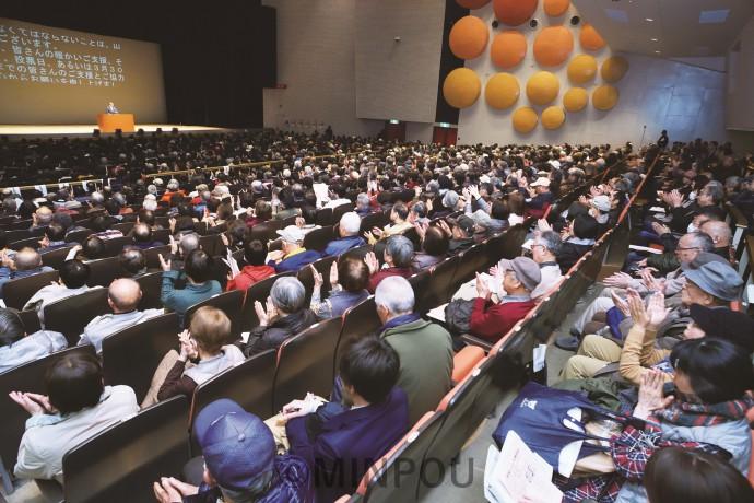 統一地方選に向けて開かれた日本共産党の大演説会=2月24日、高槻市内