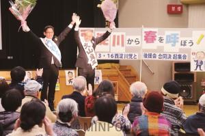 決起集会で声援に応える(左から)門谷、北山の両氏=16日、大阪市西淀川区内