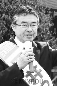 岡井minpou