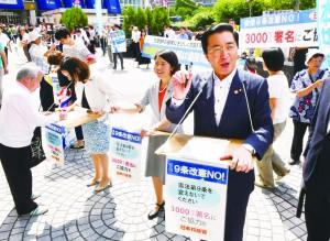 「立場を超えた共同で安倍9条改憲にストップを」と、3千万署名に立つ山下議員=2017年9月15日、東京都内(「しんぶん赤旗」提供)
