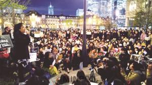 たつみ議員も参加した抗議のスタンディング=4月11日、JR東京駅前(「しんぶん赤旗」提供)