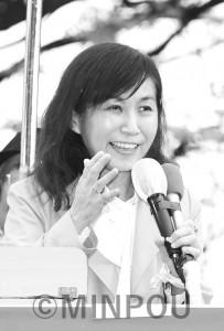 香山リカminpou