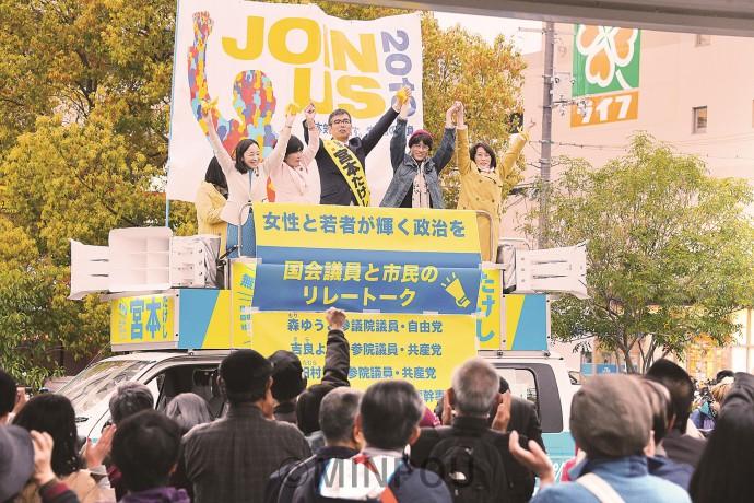 声援に応える(左から)吉良、森、宮本、長崎、田村の各氏=13日、寝屋川市内