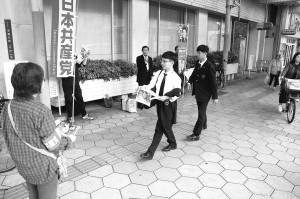 「週刊コータロー」第1号を配布し、宣伝する共産党府委員会の勤務員=10日、大阪市天王寺区内