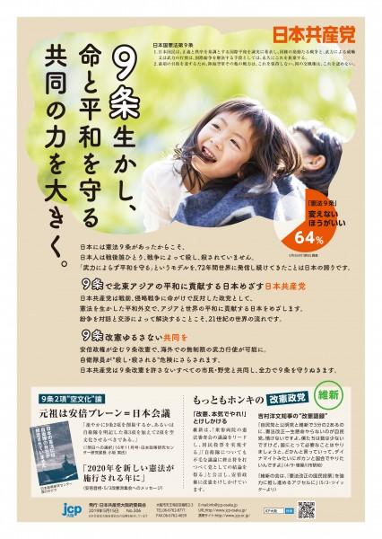 週刊ビラ_おもてout