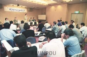 「松下電器のリストラに反対する北河内討論集会」で報告する山下さん=2001年9月29日、門真市内