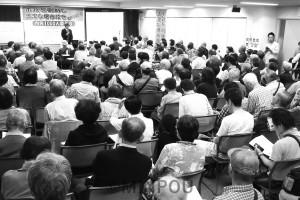 市政を刷新し、清潔な堺市政を取り戻そうと開かれたスタート集会=6日、堺市北区内