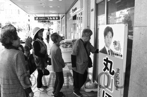 普段は開いているのに施錠されていた地元事務所=16日、泉佐野市内