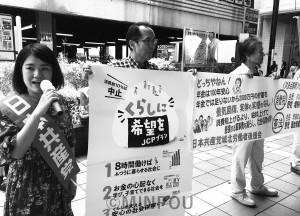 労働者後援会の宣伝でマイクで訴える山本候補=9日、大阪市都島区内