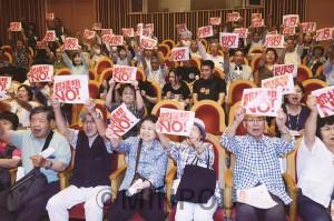 「市政を刷新し清潔な堺市政を取り戻す市民1000人委員会」が開いた集会で、「都構想ノー」をアピールする参加者=4日、堺市堺区内