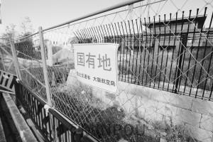 売却をめぐる疑惑が発覚し、再び国有地になった森友学園の小学校建設地=ことし1月、豊中市内