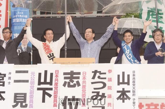 声援に応える(右から)たつみ氏、志位氏、山下氏、宮本氏=15日、大阪市北区内