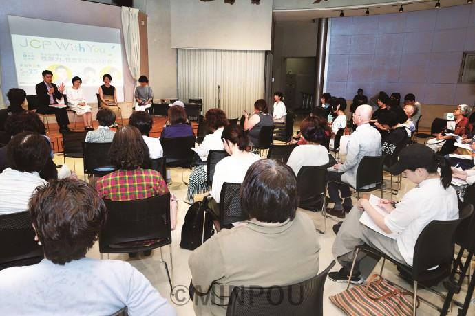 ジェンダー平等の社会実現に向けて交流したトークイベント=5月25日、大阪市中央区内