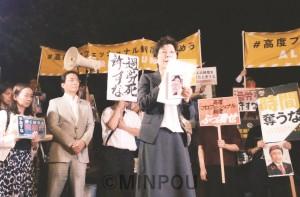 「働き方改革」一括法案への抗議行動に、過労死遺族、野党議員と共に参加した山下さん(左から3人目)。手前で訴えているのは、過労死したNHK記者の佐戸未和さんの母、恵美子さん=2018年6月26日、国会正門前。(山下よしき事務所提供)