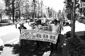 「カジノより暮らしを」などコールしました=5月23日、大阪市中央区内