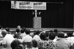 「たつみコータローさんを国会へ送ろう会」の集会で語る北山良三元大阪市議=14日、大阪市中央区内