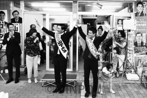 参院選勝利をと行われた事務所開き=5月24日、大阪市中央区内