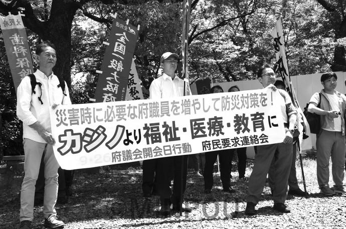 府議会開会日に府民要求掲げて府庁前に集まった人たち=5月23日、大阪市中央区内