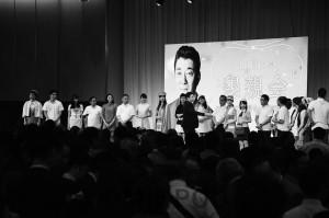 維新が開いた政治資金パーティー=2018年9月13日、大阪市北区内