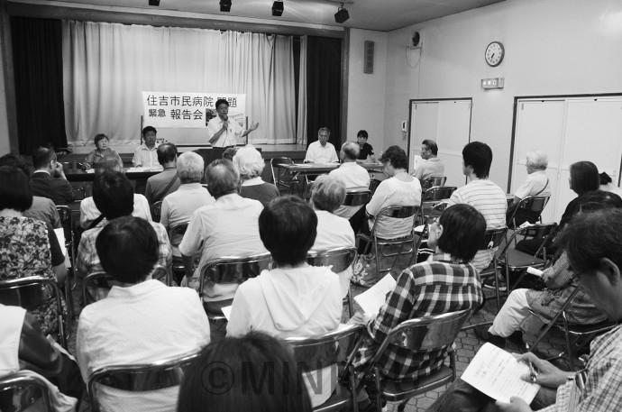 市民の会の集会で「子どもの入院を断った事実が隠されている」など告発がありました=19日、大阪市住之江区内