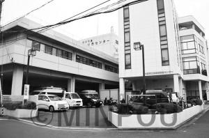 三島救命救急センター