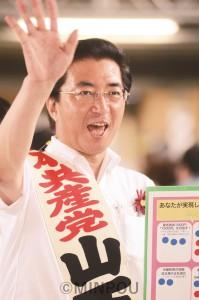 山下副委員長minpou