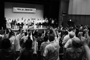 東大阪明るい会の集会minpou