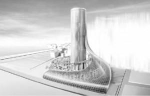 大阪メトロが夢洲で建設しようとしている高層ビルのイメージ図(「活力インフラプロジェクト」より)