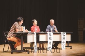 語り合う(右から)松尾貴史さん、高橋純子さん、木村真豊中市議=8月31日、豊中市内