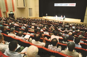 「幕引きなんて許さない」と、480人が参加した森友学園問題を考える会の集会=8月31日、豊中市内