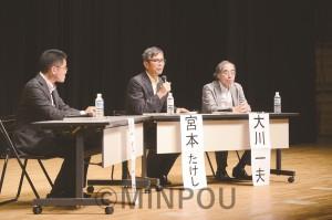 語り合う(右から)大川一夫弁護士、宮本岳志前衆院議員、山本一徳元豊中市議=8月31日、豊中市内