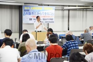 市対連の定期総会で講演する奈良女子大の中山徹教授=8月23日、大阪市中央区内